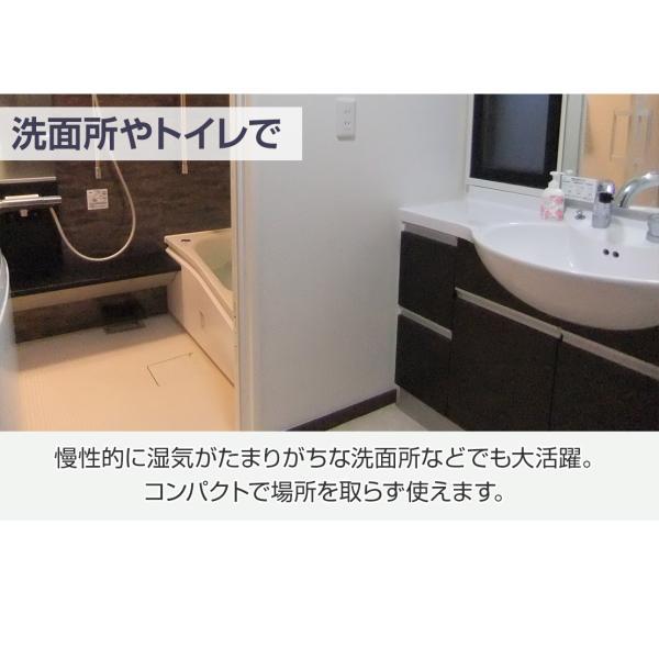 除湿機 コンパクト 除湿器 電気代安い 静音 お手入れ簡単 小型 省エネ クローゼットや 押し入れ ダニ カビ 湿気対策 クルラ Qurra ペルチェ式|dejiking|08