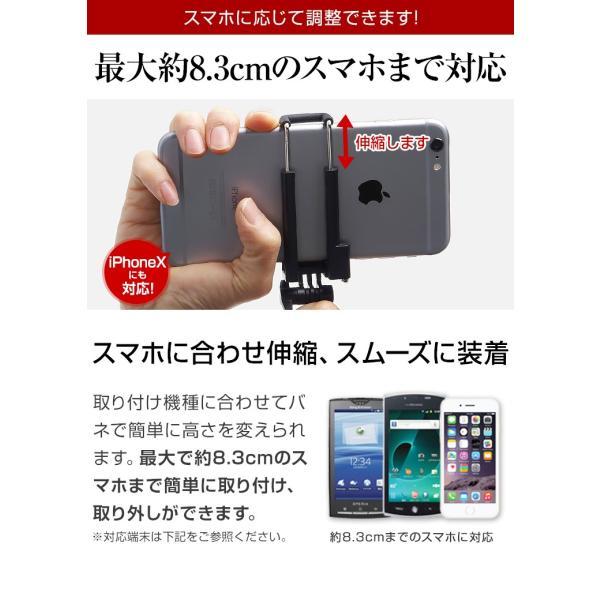 自撮り棒 セルカ棒 スマホ iPhone7 8 X おしゃれ コンパクト 軽量 有線 スマホアクセサリーじどり棒 アウトレット Pockefie ポケフィ|dejiking|13