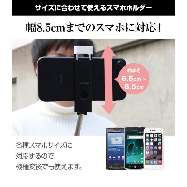 自撮り棒 セルカ棒 iPhone8 Bluetooth Android シャッター 軽い コンパクト ワイヤレス リモコン付き じどり棒 ブルートゥース INOVA Docile|dejiking|07
