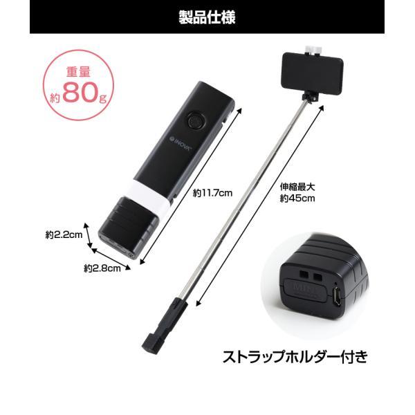 自撮り棒 セルカ棒 iPhone8 Bluetooth Android シャッター 軽い コンパクト ワイヤレス リモコン付き じどり棒 ブルートゥース INOVA Docile|dejiking|10