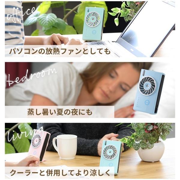 扇風機 小型 おしゃれ 携帯 ミスト 充電式 ハンディファン 卓上 ミニ USB ポータブル ファン Qurra Anemo Square mini|dejiking|07