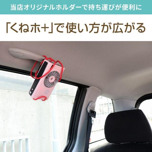 扇風機 小型 おしゃれ 携帯 ミスト 充電式 ハンディファン 卓上 ミニ USB ポータブル ファン Qurra Anemo Square mini|dejiking|08