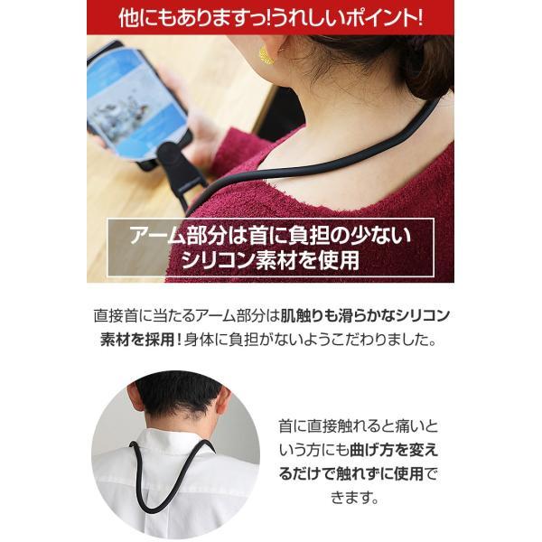 ルーペ 携帯用 拡大鏡 メガネ 手持ち 卓上型 スタンド 読書用 携帯 メガネの上 ストラップ スモリア フリー おしゃれ 3R-SMOLIA-FREE|dejiking|11