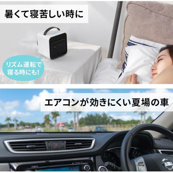 ベビーカー 扇風機 延長保証+1年  充電 静音 冷風機 保冷剤 卓上 冷風扇 コンパクト 小型 USB 充電式ミニ ポータブル エアコン クーラー 赤ちゃん Qurra クルラ|dejiking|11