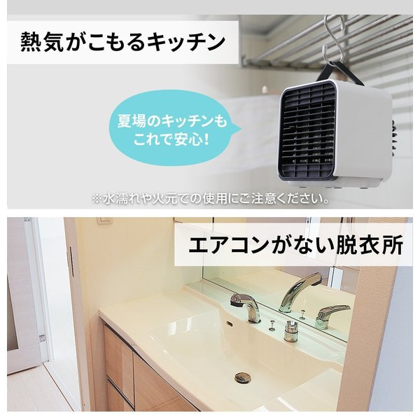 ベビーカー 扇風機 延長保証+1年  充電 静音 冷風機 保冷剤 卓上 冷風扇 コンパクト 小型 USB 充電式ミニ ポータブル エアコン クーラー 赤ちゃん Qurra クルラ|dejiking|09