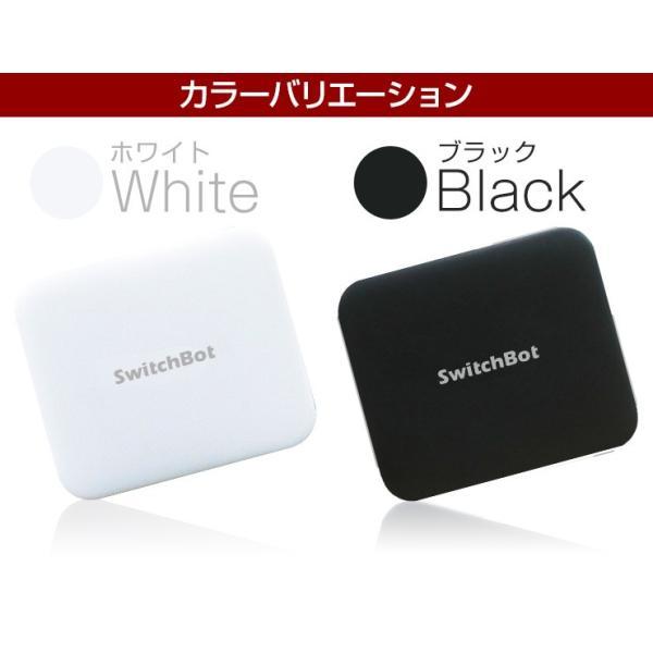 リモコンスイッチ 遠隔 ボタン Link ワイヤレス 物理 エアコン 照明 遠隔操作 Bluetooth スマホ 操作 コントローラー IoT 家電 アプリ SwitchBot スイッチボット|dejiking|02
