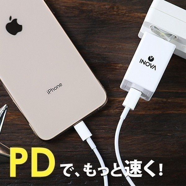 タイプC 充電ケーブル 充電器 コンセント 急速充電 セット アンドロイド スマホ 1m USB PD 18W  Power Delivery C to C ACアダプタ Type-C INOVA イノバ|dejiking