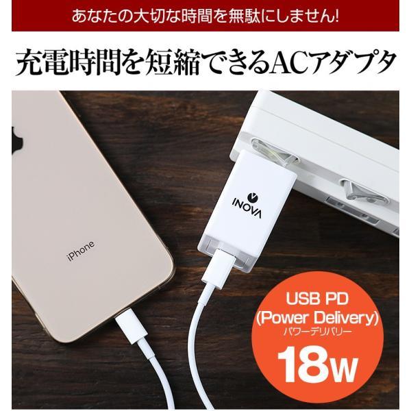 タイプC 充電ケーブル 充電器 コンセント 急速充電 セット アンドロイド スマホ 1m USB PD 18W  Power Delivery C to C ACアダプタ Type-C INOVA イノバ|dejiking|02