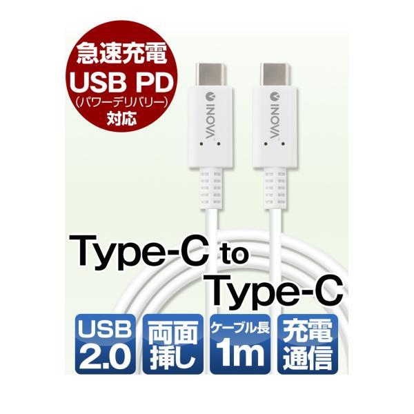 タイプC 充電ケーブル 充電器 コンセント 急速充電 セット アンドロイド スマホ 1m USB PD 18W  Power Delivery C to C ACアダプタ Type-C INOVA イノバ|dejiking|11