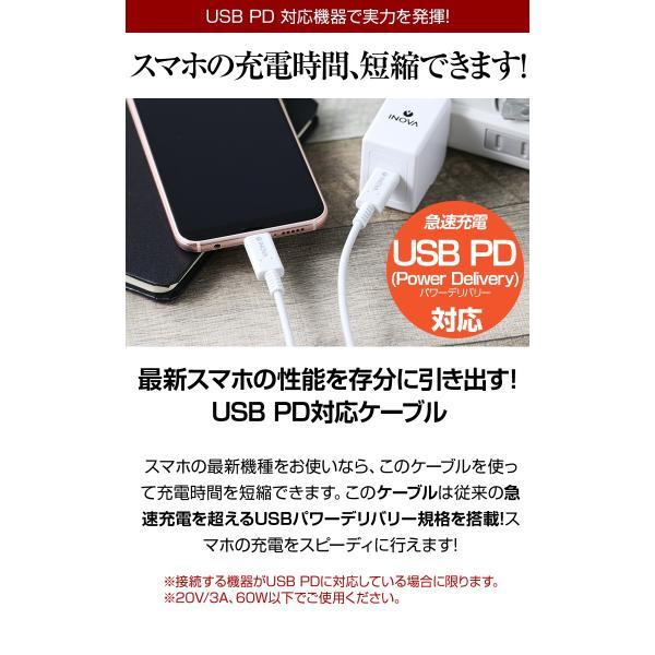 タイプC 充電ケーブル 充電器 コンセント 急速充電 セット アンドロイド スマホ 1m USB PD 18W  Power Delivery C to C ACアダプタ Type-C INOVA イノバ|dejiking|12