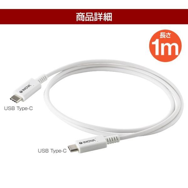 タイプC 充電ケーブル 充電器 コンセント 急速充電 セット アンドロイド スマホ 1m USB PD 18W  Power Delivery C to C ACアダプタ Type-C INOVA イノバ|dejiking|16