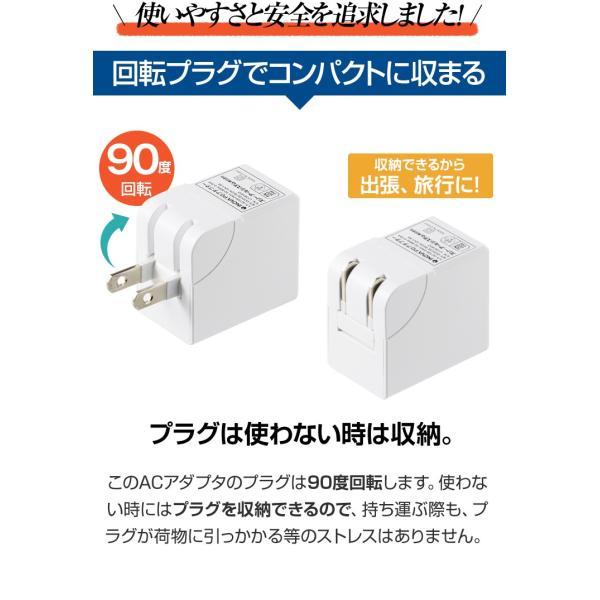 タイプC 充電ケーブル 充電器 コンセント 急速充電 セット アンドロイド スマホ 1m USB PD 18W  Power Delivery C to C ACアダプタ Type-C INOVA イノバ|dejiking|07