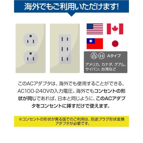タイプC 充電ケーブル 充電器 コンセント 急速充電 セット アンドロイド スマホ 1m USB PD 18W  Power Delivery C to C ACアダプタ Type-C INOVA イノバ|dejiking|08