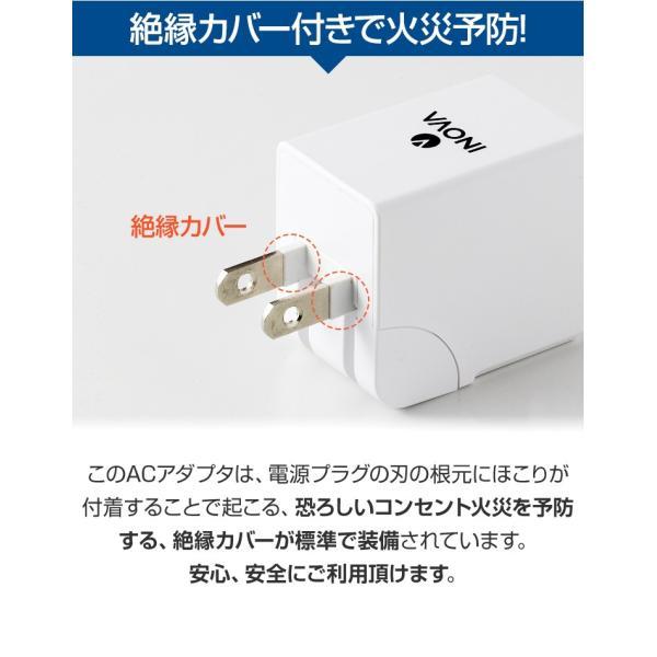 タイプC 充電ケーブル 充電器 コンセント 急速充電 セット アンドロイド スマホ 1m USB PD 18W  Power Delivery C to C ACアダプタ Type-C INOVA イノバ|dejiking|09