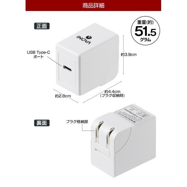 タイプC 充電ケーブル 充電器 コンセント 急速充電 セット アンドロイド スマホ 1m USB PD 18W  Power Delivery C to C ACアダプタ Type-C INOVA イノバ|dejiking|10