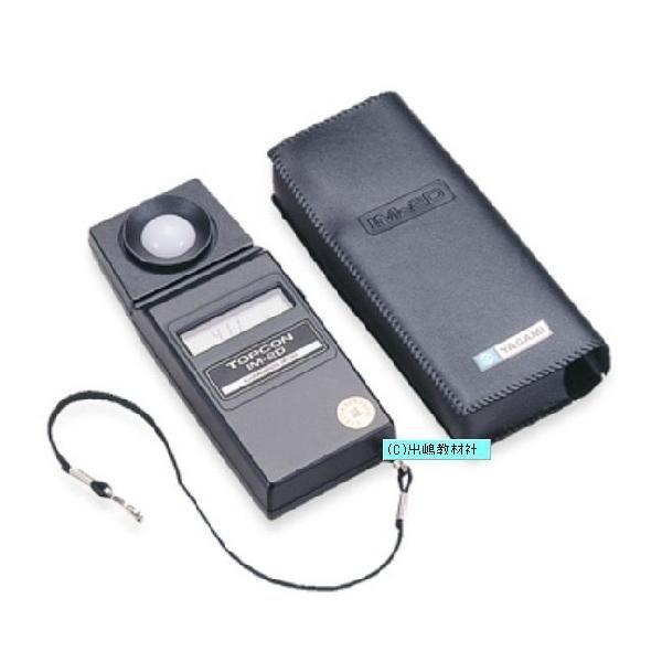 デジタルルクス計(照度計) DJ-0043