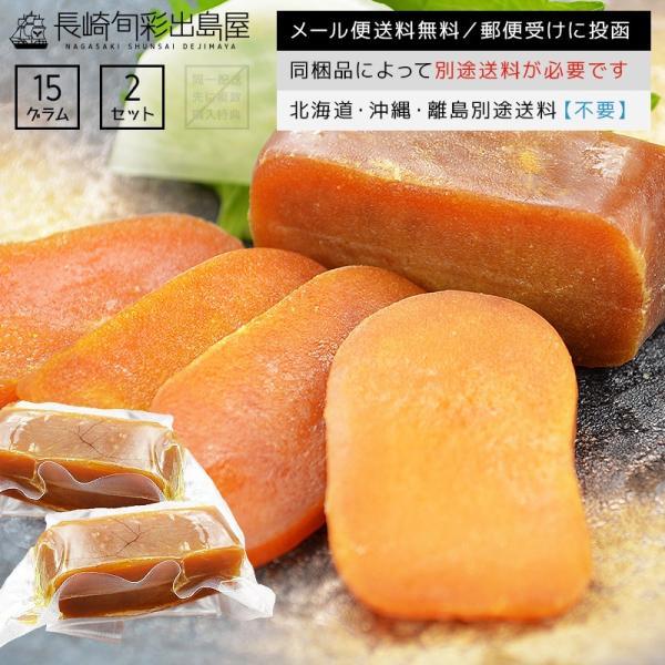 からすみカラスミ唐墨おつまみ珍味お試し版 日本三大珍味からすみ15g×2パスタお茶漬けネコポス乳酸菌