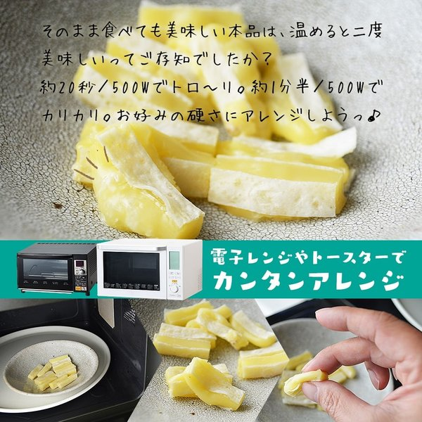 チーズ タラ ポイント消化 10月1日から値上げ!訳あり不揃いチーズとタラの白身サンド カマンベール 110g メール便送料無料 チーズ 鱈 ちーず たら カルシウム|dejimaya-netstore|07
