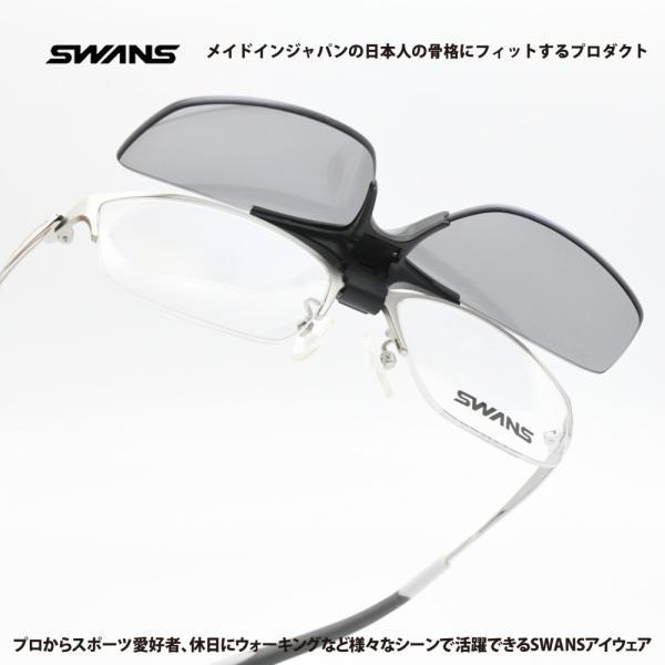 SWANS スワンズ SWF900-0000CP SIL 度付き対応跳ね上げ式サングラス マットシルバー/スモーク偏光