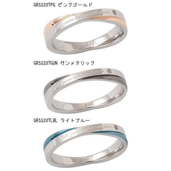 ペアリング 2本セット ステンレス 指輪 メンズ レディース ブルー ピンクゴールド ガンメタル キュービックジルコニア|delacruz|02