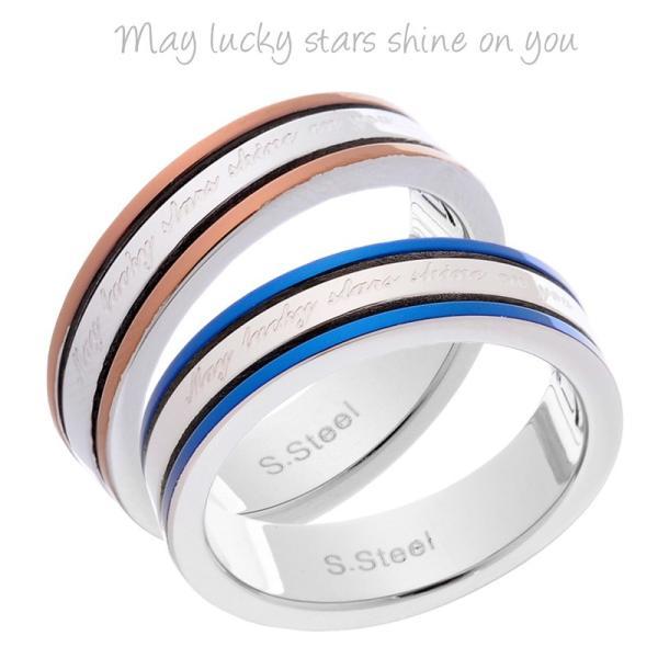 ペアリング 2本セット ステンレス 指輪 メンズ レディース ブルー コーヒーブラウン|delacruz