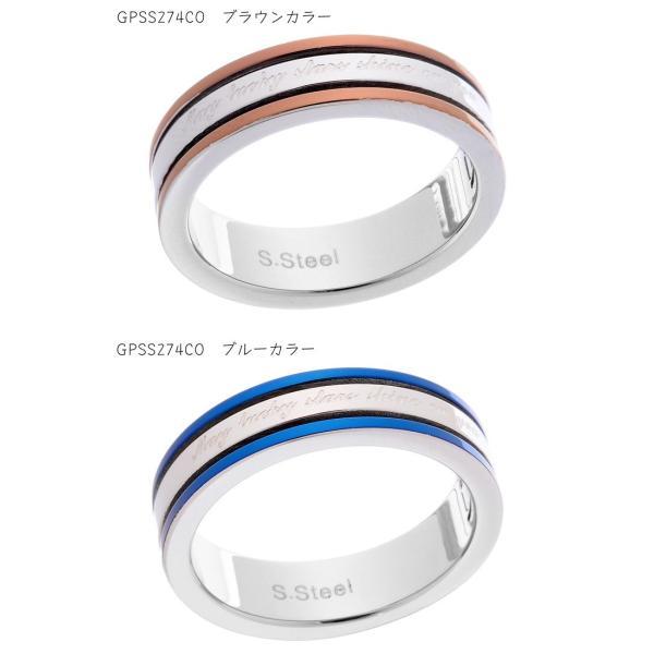 ペアリング 2本セット ステンレス 指輪 メンズ レディース ブルー コーヒーブラウン|delacruz|02