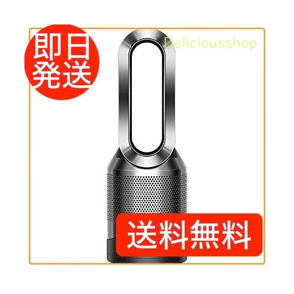 ダイソン 空気清浄機能付ファンヒーター HP03SN Dyson Pure Hot + Cool Link (スカンジアム/ニッケル)(メーカー保証付/即日発送)|delicious-shop