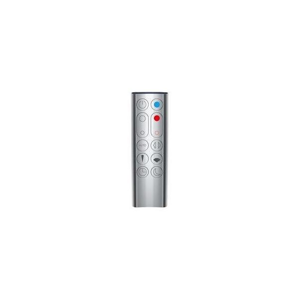ダイソン 空気清浄機能付ファンヒーター HP03SN Dyson Pure Hot + Cool Link (スカンジアム/ニッケル)(メーカー保証付/即日発送)|delicious-shop|02