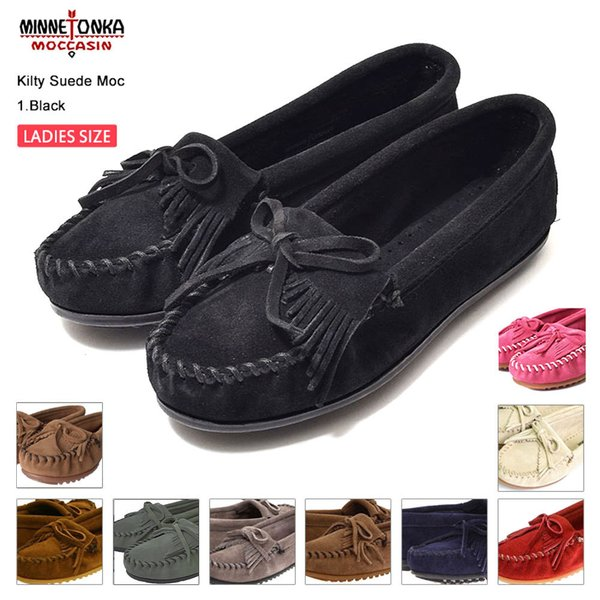 MINNETONKAミネトンカ キルティ スエード モック モカシンKILTY SUEDE MOC MOCCASIN 401 400 402 403 409 401T 407T 409T 406 408T|delicious-y