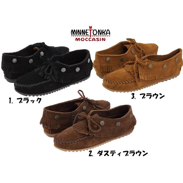 MINNETONKAミネトンカ フリンジ モカシンFRINGED MOCCASIN530 BLACK533 DUSTY BROWN532 BROWN|delicious-y