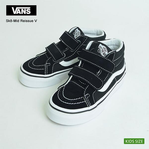 VANS KIDS バンズ キッズ VN00018T6BT KIDS SK8-MID REISSUE V Black/True White スケート ミッド リイシューV ブラック 2017SP delicious-y