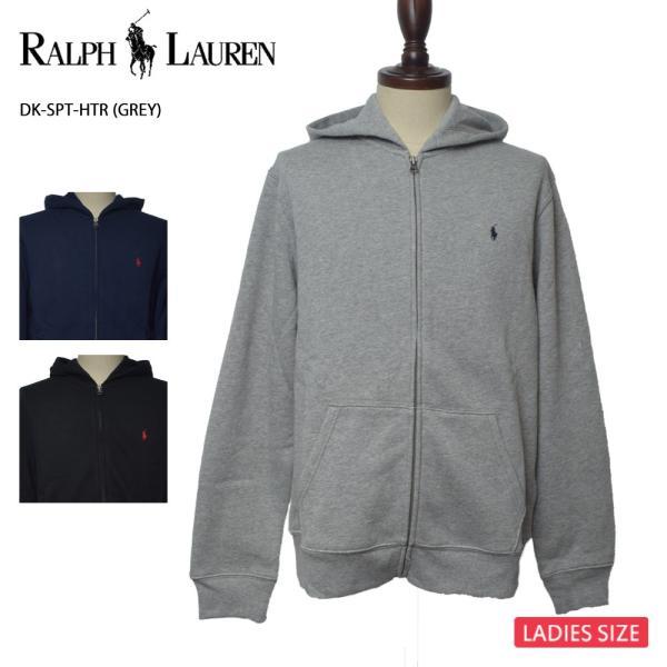 Polo Ralph Lauren Boys ポロ ラルフ ローレン ボーイズライン 547626 ワンポイント フルジップ パーカー グレー ネイビー ブラック レディース フーディー delicious-y