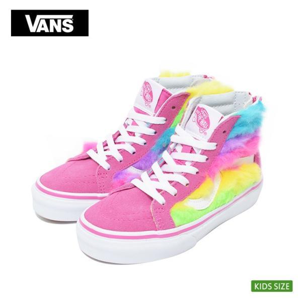VANS KIDS バンズ キッズ VN0A3276VJ4 スケートハイジップ レインボー 虹 子供 靴 delicious-y