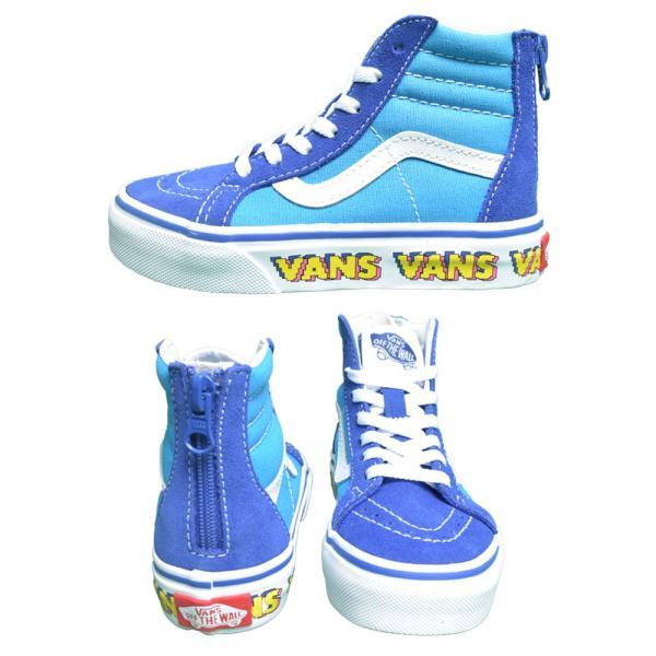 VANS KIDS バンズ キッズ VN0A4BUXXNM SK8-HI ZIP V Arcade Dresden Blue True White スケートハイジップ ブルー ホワイト 子供 靴 スニーカー delicious-y 04