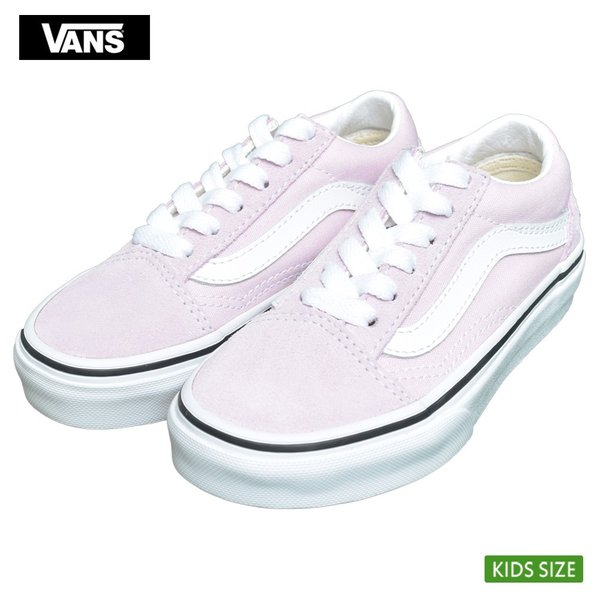 VANS KIDS バンズ キッズ VN0A4BUUV3M OLD SKOOL Lilac Snow/True White オールドスクール ピンク ホワイト 子供 靴|delicious-y