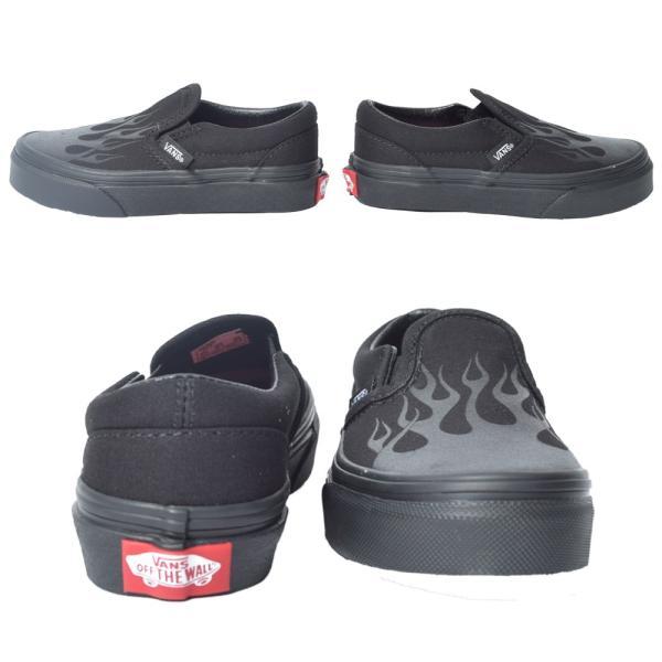 VANS KIDS バンズ キッズ VN0A4BUTV4E CLASSIC SLIP-ON (Glossy Flame) Black/Black クラシックスリッポン ブラック 黒 子供 靴|delicious-y|04