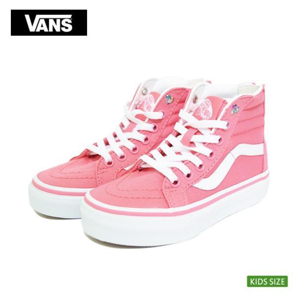VANS KIDS バンズ キッズ VN0A3276VII SK8HI ZIP スケートハイジップ ハート アイレット ピンク 子供 スニーカー delicious-y