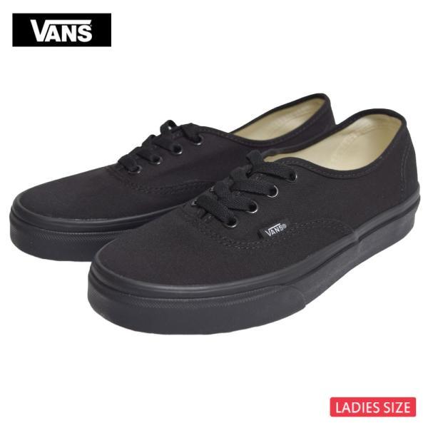 VANS LADIES バンズ ヴァンズ レディース VN000EE3BKA AUTHENTIC オーセンティック Black Black ブラック レディース スニーカー 靴 delicious-y