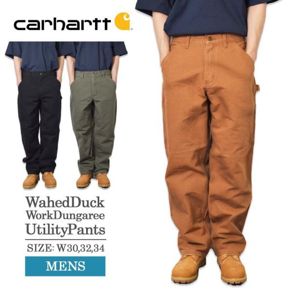 Carhartt カーハート B11 ウォッシュド ダック ワーク ダンガリー パンツ ブラウン ブラック モスグリーン メンズ パンツ ダブルニー ペインターパンツ|deliciousy2