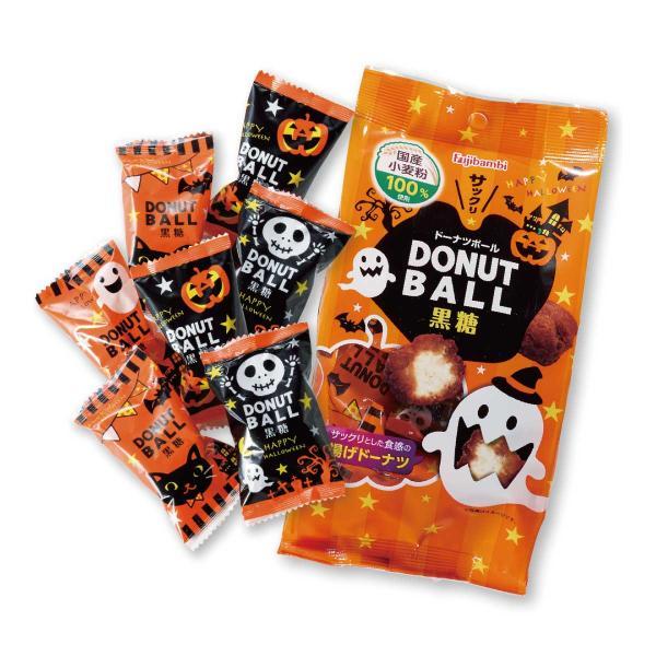 ハロウィン お菓子 駄菓子 プレゼント ギフト 詰め合わせ 配る 個包装 景品 粗品 販促品 記念品 ハロウィンドーナツボール80g 96個セット