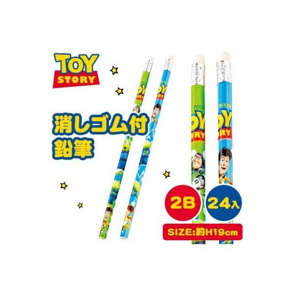 子供 景品 トイストーリー  消しゴム付鉛筆 24本1セット 子ども会 イベント プチギフト 文房具 筆記用具 えんぴつ ネコポス発送対応可(1セットまで)