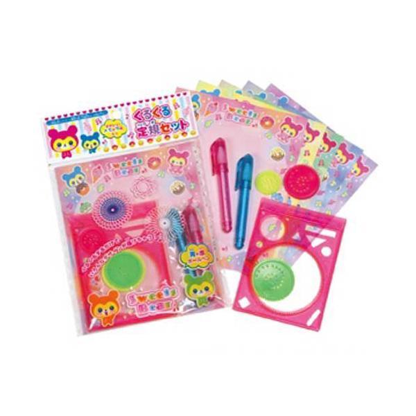 子供会などの行事の景品に。くるくるデザイン定規セット(デザイン定規・ボールペン(赤・青)・メモ5枚) 10個セット