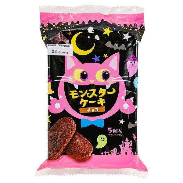 子供 景品 モンスターケーキチョコ 子ども会 イベント プチギフト 駄菓子 おやつ お菓子