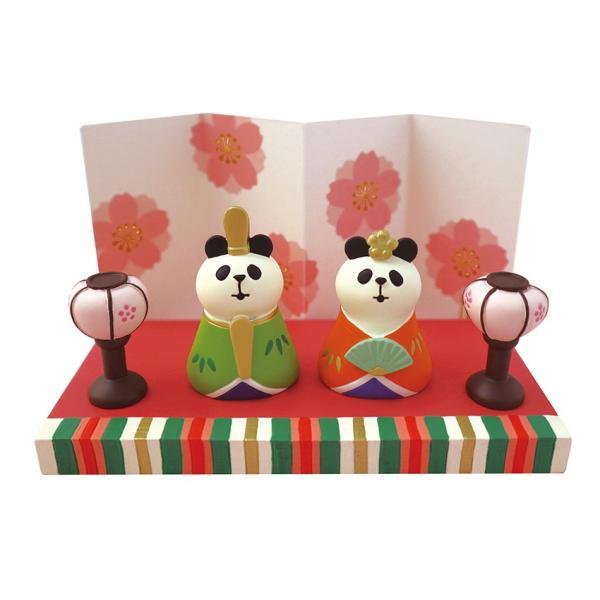 デコレ コンコンブル ひな祭り パンダ雛セット ZMM-17268 雛飾り クリックポスト不可