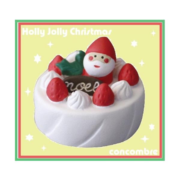 デコレ クリスマス クリスマスケーキ コンコンブル ZXS-74019 DECOLE concombre クリックポスト対応 delight-shop