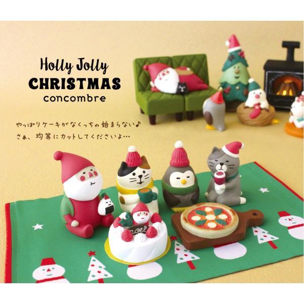 デコレ クリスマス クリスマスケーキ コンコンブル ZXS-74019 DECOLE concombre クリックポスト対応 delight-shop 03