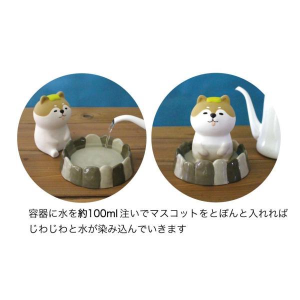 デコレ 潤いマスコット 露天風呂 くま 電源のいらない エコ 加湿器 AG-74912【クリックポスト不可】|delight-shop|05