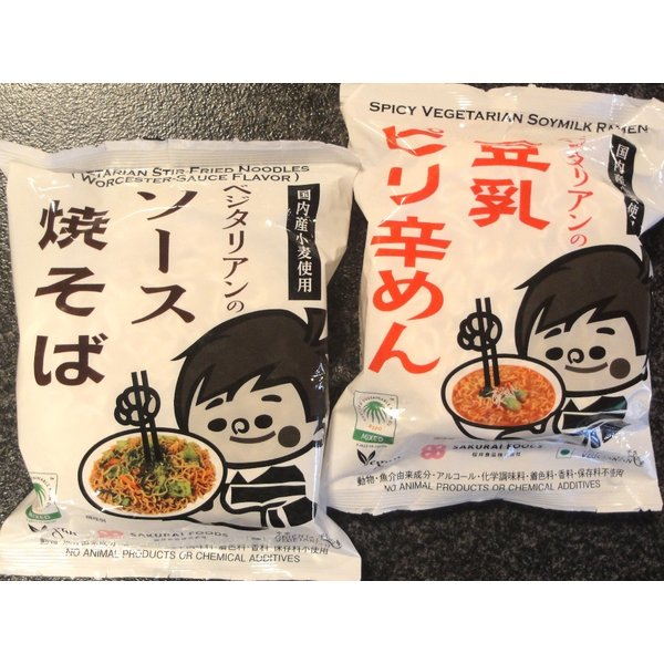 国内産小麦使用 ベジタリアンのソース焼きそば・ピリ辛めん 6袋セット