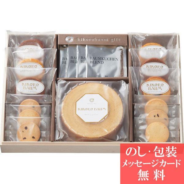 内祝い お礼 快気 法事 香典返し キコロバウムギフト KIKO-30 ( クッキー 焼き菓子 洋菓子 ドリップコーヒー 詰合せ ギフト セット ) S__217171a029