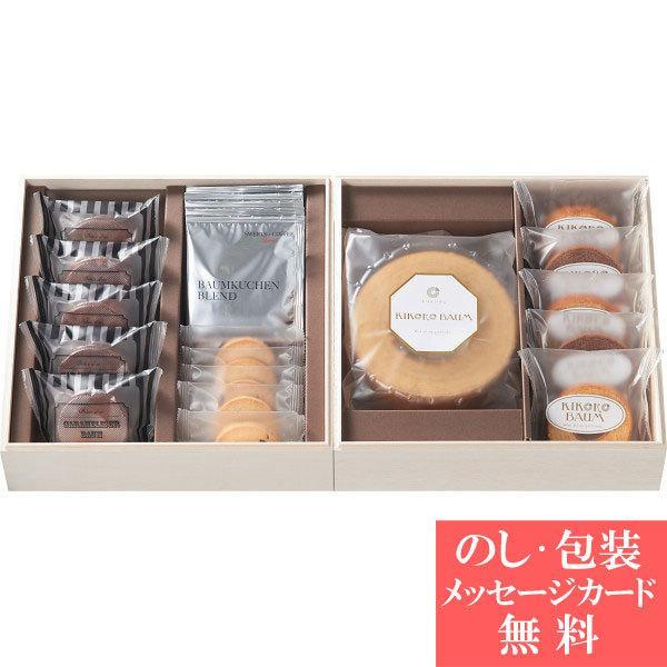 内祝い お礼 快気 法事 香典返し キコロバウムギフト KIKO-50 ( クッキー 焼き菓子 洋菓子 ドリップコーヒー 詰合せ ギフト セット ) S__217171a037